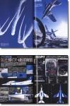 History-of-Blue-Impulse-11th-Sq