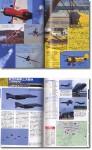 Air-Show-Guide-2006