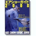 Air-Show-Guide-2008