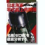 IJN-Zero-Fighter