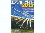 Air-Show-Guide-2013