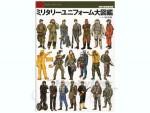 Military-Uniform-Encyclopedia
