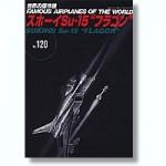 RARE-Famous-Airplanes-120-Su-15-Flagon