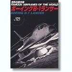 RARE-Famous-Airplanes-121-B-1B-Lancer