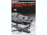 B-24-Liberator