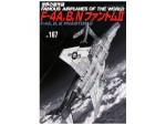 F-4A-B-N-Phantom-II