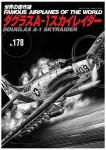 Famous-Airplanes-178-Douglas-A-1-Skyraider