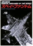 Famous-Airplanes-180-Spey-Phantom