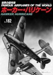 Famous-Airplanes-182-Hawker-Hurricane