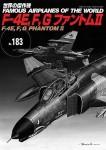 Famous-Airplanes-183-F-4EFG-Phantom-II