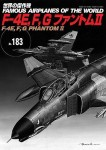 Famous-Airplanes-183-F-4EFG-Phantom-II