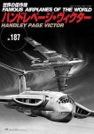 Famous-Airplanes-187-Handley-Page-Victor