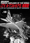 Famous-Airplanes-188-LTV-A-7-Corsair-II-Navy-Version