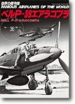 RARE-Famous-Airplanes-36-Bell-P-39-Airacobra