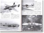 RARE-Famous-Airplanes-51-B-25-Mitchell