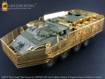 1-35-Bird-CageSlat-Armor-for-STRYKER-IAV-Family