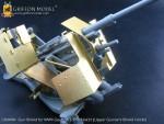 1-35-Gun-Shield-for-WW-II-German-3-7cm-Flak37-Armour-Driver-s-Cab-Version