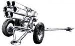RARE-1-72-Nebelwerfer-POSLEDNI-KUS
