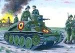 1-72-Praga-AH-IV-R-R-1