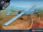 1-35-RQ-7B-Shadow-UAV-US-Army-Unmanned-Aerial-Vehicle-