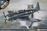 1-48-Douglas-SBD-5-Dauntless-Battle-of-the-Philippine-Sea