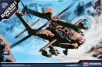 1-72-Hughes-AH-64D-Apache-Block-II