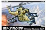 1-72-Mil-Mi-24V-Mi-24VP-Hind-E-Russian-Air-Force