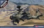 1-72-Westland-AH-64D-British-Army-in-Afghanistan