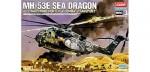 1-48-MH-53E-SEA-Dragon