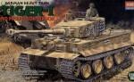 1-35-GERMAN-TIGER-I-MID-PRODUCTION-VERSION