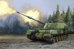 1-35-K9FIN-Moukari-Sledge-Hammer-Finnish-Army