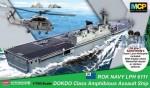 1-700-ROKS-Dokdo-LPH-6111