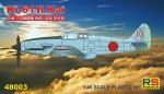 1-48-Ki-61-II-Kai