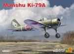 1-48-Manshu-Ki-79A-Shimbu-tai-3x-camo