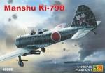 1-48-Manshu-Ki-79B-Trainer-3x-camo