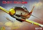 1-72-Ki-61-I-Otsu-3x-Japan-decals-1944-1945
