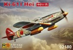 1-72-Ki-61-I-Hei-3x-Japan-decals-1945