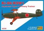 1-72-Ki-86-K9W1