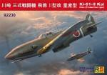 1-72-Ki-61-II-Kai-with-bubble-canopy