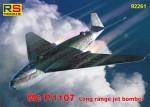 1-72-Messerschmitt-P-1107-4x-Luftwaffe