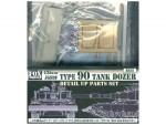 1-35-JGSDF-Type-90-Tank-Dozer-Parts-Set