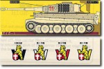 1-35-German-506th-H-Tank-Btn-1