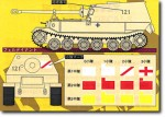 1-35-German-653th-H-Tank-Btn-1