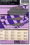 1-48-Tiger-I-503rd-H-Bat-1-Decals