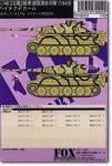 1-48-Tiger-I-SS-2nd-Tank-Regiment-8th-Com-Decals