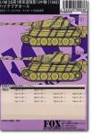 1-48-Tiger-I-SS-1st-Tank-Regiment-1-Decals