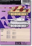 1-48-Tiger-I-505th-H-Tank-Bat-1-Decals