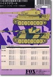 1-48-Tiger-I-502nd-H-Tank-Bat-1-Decals