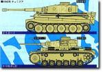 1-72-German-501st-H-Tank-Btn-1