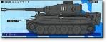 1-72-German-502nf-H-Tank-Btn-1